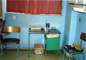 Cuba_Hospital_18.jpg