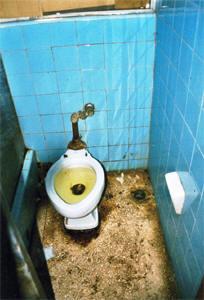 Cuba_Hospital_3.jpg