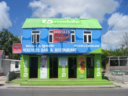 Hercules_Bar_Barbados.jpg