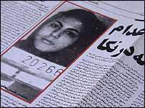 iran-hangs-teenage-girl-barbados-un-vote1.jpg