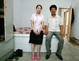 barbados-china-forced-abortion.jpg