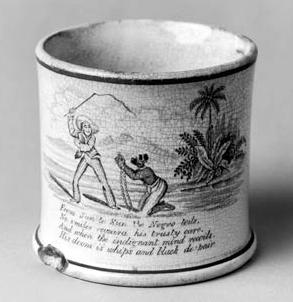 slave_cup.jpg