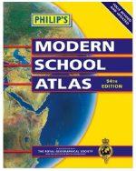 barbados-school-atlas.jpg