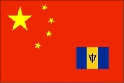 china-barbados-flag-sm