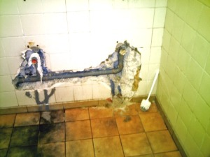 "Barbados Queen Elizabeth Hospital Washroom - ""Progress & Quality Of Life"" As Defined By The Arthur/Mottley BLP Government"