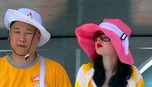 Chinese tourists at Cricket World Cup 2007