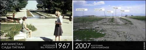 afghanistan history 1967